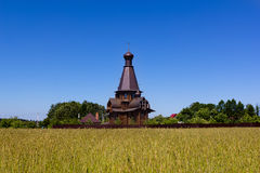 Church. In the name of the Mother of God Keeper of the Loaves, Lobnya, Moscow region Royalty Free Stock Images