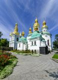 Church of the Nativity of the Blessed Virgin of the Kiev-Pechers Stock Photos