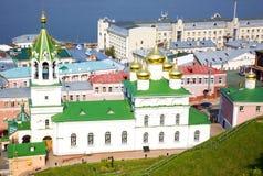 Church of the Nativity John Precursor. And river Volga Nizhny Novgorod Russia Stock Photo