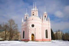 Church of the Nativity of St. John the Baptist Chesmenskaya, sunny March day. Saint-Petersburg, Russia. Church of the Nativity of St. John the Baptist Royalty Free Stock Photo