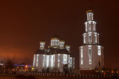 Church in the night city. Glitter gilded domes Stock Photo