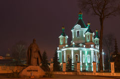 Church in the night city. Glitter gilded domes Royalty Free Stock Images