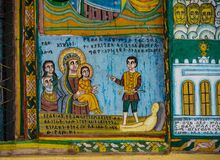 Church in the Northern Stelae Park of Aksum, Ethiopia stock photo