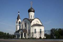 The church is not far from Moscow Stock Photos