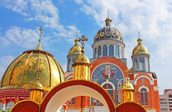 Church in Obolon district, Kyiv Royalty Free Stock Photography