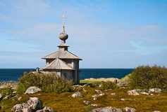 Free Church Of St. Andrew Stock Images - 44515984