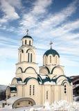 Church Of St George On Rudnik Mountain Stock Photo