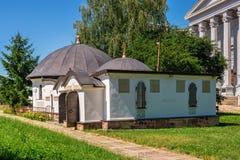 Free Church Of St. Nicholas Of Myra In Kyiv, Ukraine Royalty Free Stock Photography - 215041087