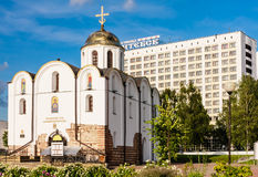 Church Of The Annunciation And The Hotel. Vitebsk Stock Photo