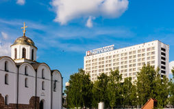 Church Of The Annunciation And The Hotel. Vitebsk Royalty Free Stock Photos