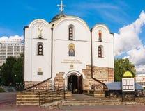 Church Of The Annunciation. Vitebsk Stock Photos