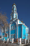Church Of The Ascension. Ekaterinburg. Russia. Stock Photo