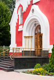 Church orthodox entrance Royalty Free Stock Image