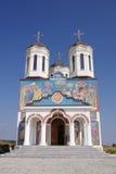 Church in Orthodox Monastery Codru near Babadag, Romania. Church in Orthodox Monastery Codru,  Diocese of Tulcea , Romania Royalty Free Stock Photos