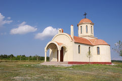 Church in Orthodox Monastery Codru near Babadag, Romania Royalty Free Stock Image