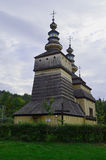 Church. Orthodox church surrounded by trees Stock Image