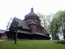 Church. Orthodox church surrounded by trees Royalty Free Stock Photo