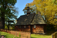 Church. Orthodox church surrounded by trees Royalty Free Stock Images