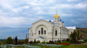 Church of Our Lady of Kazan Stock Image