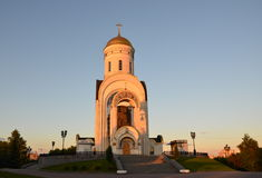 Church in the park. Center of Moscow, Russia. Culture and arhitecture Stock Photos