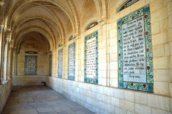 Church of the Pater Noster. In Jerusalem Royalty Free Stock Photography