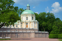 Church pavilion home church of Saint Panteleymon of the Grand Menshikov Palace. Oranienbaum, Russia Royalty Free Stock Photo