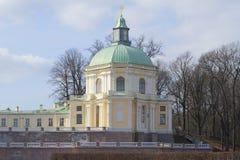Church-pavilion of Menshikov's, Great Palace. Oranienbaum, Russia Royalty Free Stock Photography