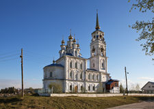 Church of Peter and Paul. Severouralsk. Russia. Stock Images