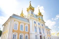 Church. Petrodvorets. St. Petersburg Stock Image