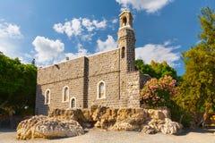 The Church of the Primacy - Tabgha. Stock Photos
