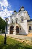 The Church of Prince Vladimir, Moscow Stock Images