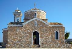 Church of Profitis Elias Royalty Free Stock Photo