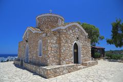 Church of the Prophet Elias Stock Photography