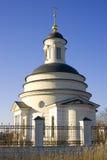 The Church of Queen Tamar village Anosino Moscow region Royalty Free Stock Photos