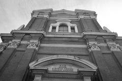 Church in Rimini Stock Image