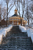 Church-rotunda. Askold's Grave. Kiev, Ukraine, winter Royalty Free Stock Photos