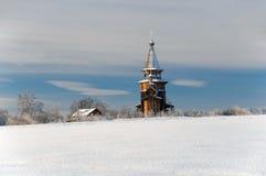 Church for the sacred of Saint Sergija Radonezhsky Stock Photo