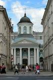 Church of Saint  Catherine;  Armenian Church. In Saint-Petersburg Stock Images