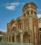 The Church of Saint George Asprovalta Stock Photos