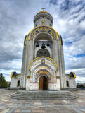 Church Saint George. Victory Park. Moscow. Stock Photo