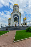 Church Saint George. Victory Park. Moscow. Stock Images