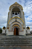 Church Saint George. Victory Park. Moscow. Royalty Free Stock Photography