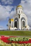 Church Saint George in Victory park Stock Photos