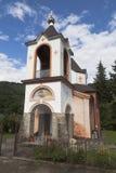Church of Saint George in village Lesnoye, Krasnodar region, Russia Stock Photos