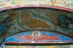 Church of Saint Nicolas in Yaroslavl, Russia. Interior. Royalty Free Stock Photo