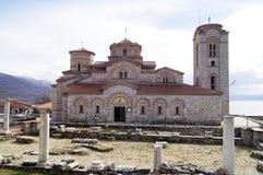 Church of Saint Panteleimon Stock Photography
