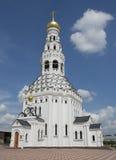 Church of Saint Peter and Saint Paul Royalty Free Stock Photos