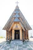 Church of Saint Sava in Drvengrad of Kusturica, Serbia royalty free stock image
