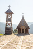 Church of Saint Sava in Drvengrad, Serbia Royalty Free Stock Images