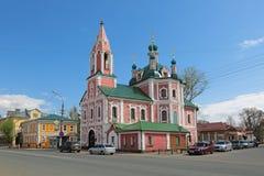 The Church Of Saint Simeon Stock Photography